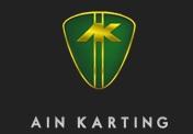 Circuit Ain Karting - Château Gaillard - Un super cicuit avec des gens très sympas ! Impatient de voir le nouveau tracé de 1700 mètres  ;op